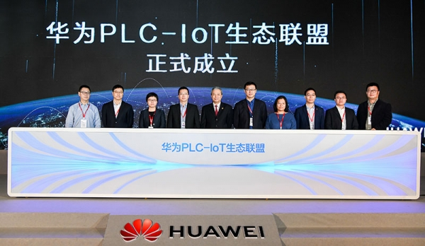 华为PLC-IoT生态联盟成立,携手合作伙伴共赢智慧物联新时代