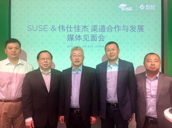 拓展企业开源市场 SUSE与伟仕佳杰打造行业合作新标杆