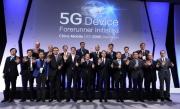 """中国移动联合产业启动""""5G终端先行者计划"""""""