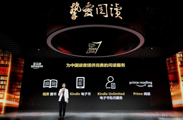 请收下这份书单 亚马逊中国发布2018年度阅读榜单