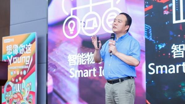 """联想田日辉西安交大演讲:联想数据智能如何赶上行业""""风口"""""""