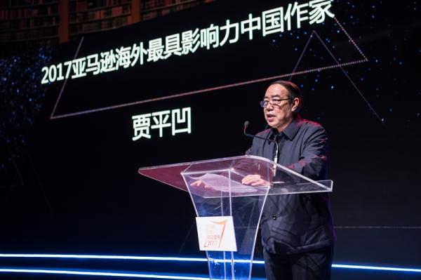 亚马逊的年终总结:发布年度阅读榜单 解读2017年中国读者阅读特征与趋势