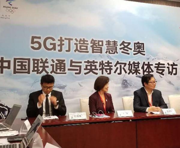 联通解读北京冬奥5G优势 与英特尔展开三方面合作