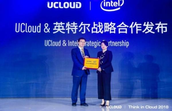 TIC 2018热议独立互联网企业发展之道,展现自主可控技术实力