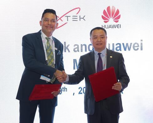 华为与Nextek、Quectel合作,共促中东物联网发展