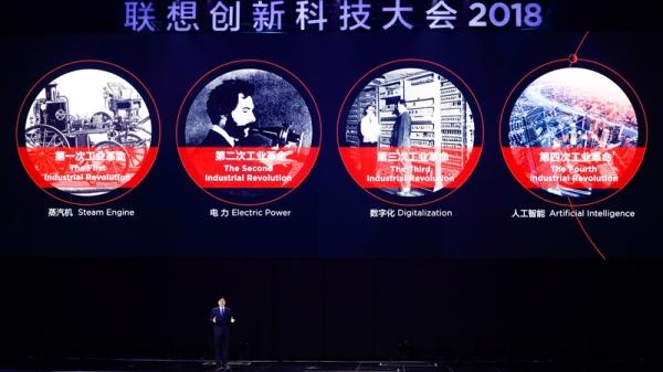 杨元庆:数据、计算力和算法——联想是极少数能够统一利用所有智能化要素资产的公司