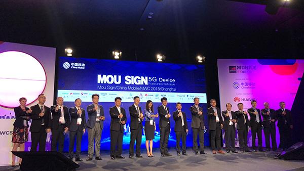 """英特尔与中国移动正式签署""""5G终端先行者计划""""合作备忘"""