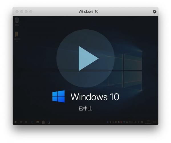 性能与效率双重优化 Parallels Desktop 14 for Mac第一手评测
