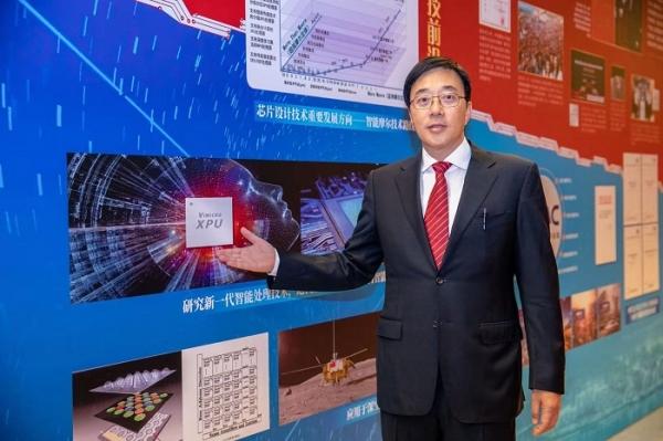 星光中国芯工程20年创新结硕果,中国芯片再启程