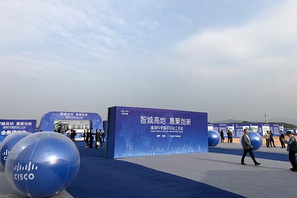 """罗卓克忙碌的中国行,和他的建设智慧城市""""中国梦"""""""