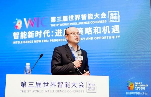 大咖齐聚世界智能大会,共话智能创新加速城市转型升级