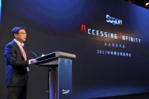 中科曙光总裁历军:合力抱团才是中国人工智能产业发展的决胜之道