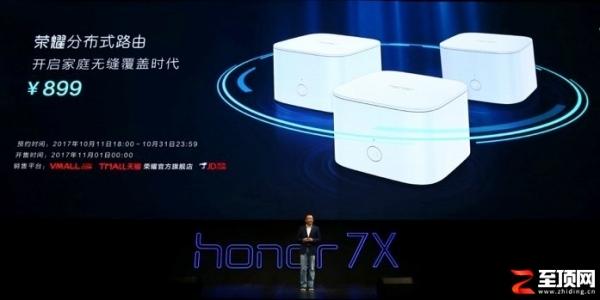 荣耀第一款全面屏手机发布,但亮点却是总裁现场摔手机