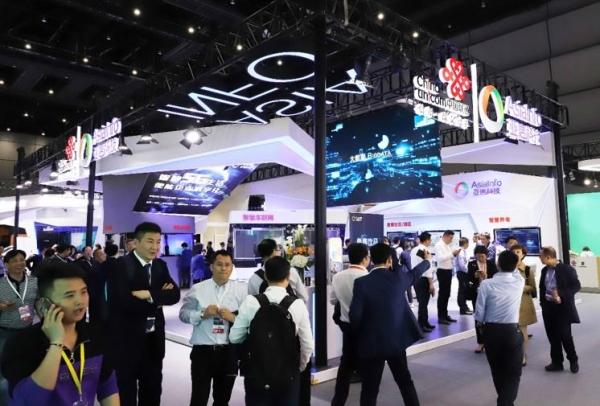 智慧5G生活,使能企业数字化,亚信科技亮相2019联通合作伙伴大会