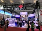 中国联通亮相第二届世界智能大会  五大创新板块打造智能盛宴