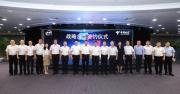 """中国电信与伊利集团达成战略合作 促进和引领""""5G+智慧乳业""""发展"""
