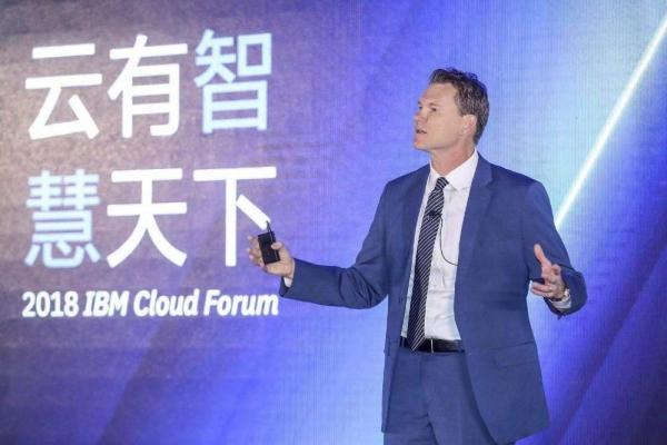 IBM 推出全球首个多云管理解决方案——以开放模式管理跨云环境应用