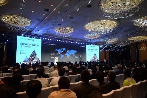 AVEVA年度盛会,开启数字化转型之旅