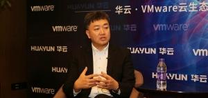 华云马杜:和VMware合作是看清了云计算趋势是混合云
