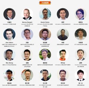 """""""智胜数据 颠覆未来""""---Informatica 数据管理高峰论坛上海见!"""