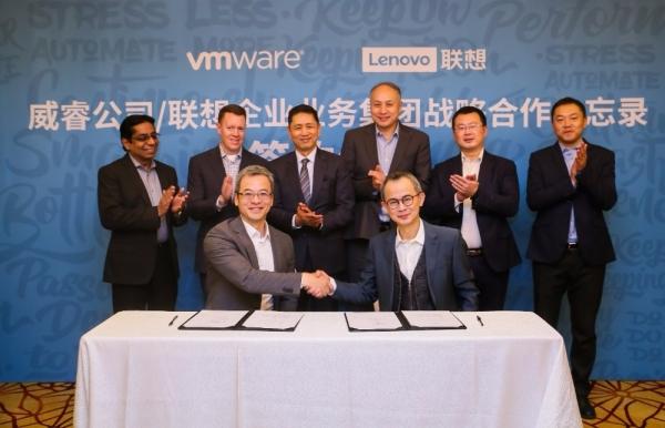联想与VMware强强联合 致力企业智能化转型,回归以业务为核心