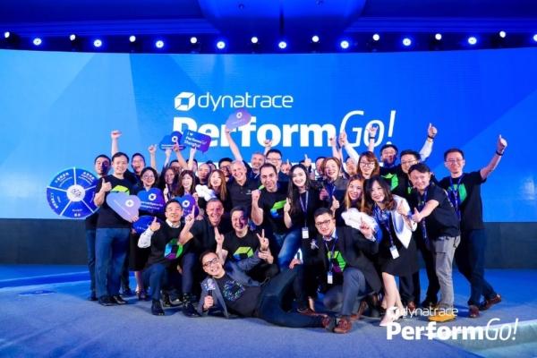 深耕软件智能的Dynatrace PerformGo!