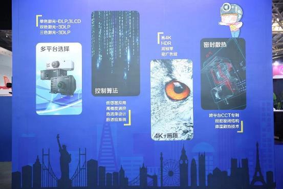 NEC亮剑CAE上海游乐展 全面进军主题乐园市场