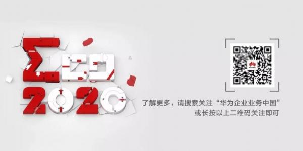 Σco时间丨华为云WeLink+拓维区域学习中心助力教育信息化新发展