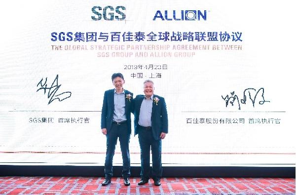 SGS和百佳泰合资成立百通车联,为车联网产业提供一站式测试认证解决方案