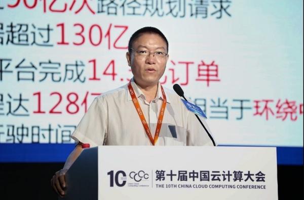 北京邮电大学邓中亮:广域高精度位置云计算与服务