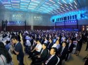 世界智能大会:人工智能众星云集 马云带动区块链成新热词