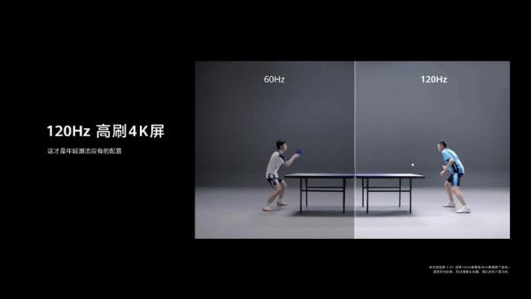 """刷新电视""""N年不变""""固有认知 华为智慧屏S系列开创""""常用常新"""""""