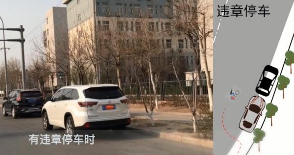 智能选址、AI火力发电等 京东金融郑宇用七个案例描绘智慧城市未来