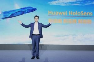 �A�榘l布智能安防新品牌Huawei HoloSens �I航智能安防市��