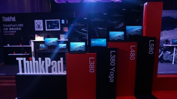 满足商用用户多元化需求 联想推ThinkPad L系列新品