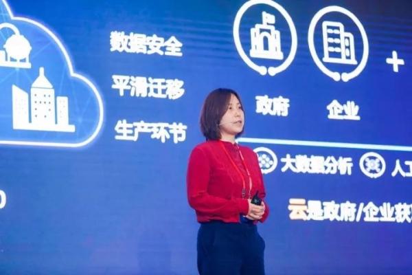 蓉城雄起 飞上云端 | 华为云致力于推动四川省产业升级和企业创新