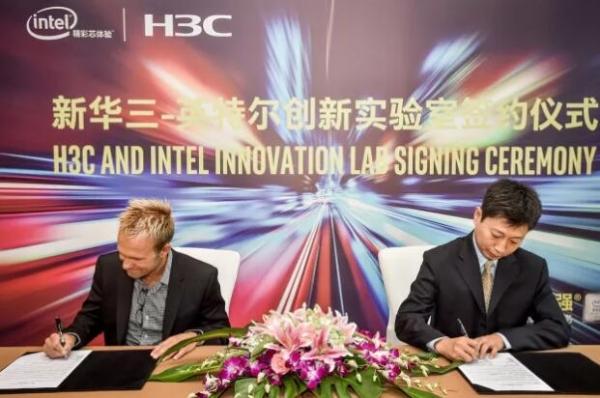 """新华三与英特尔成立联合创新实验室,共推""""应用驱动、网随云动""""新网络发展"""