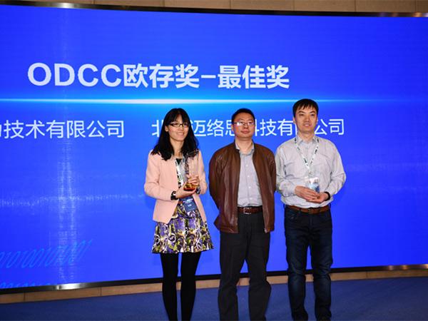 "Mellanox BlueField存储方案荣获首届ODCC ""欧存奖 – 最佳奖"""