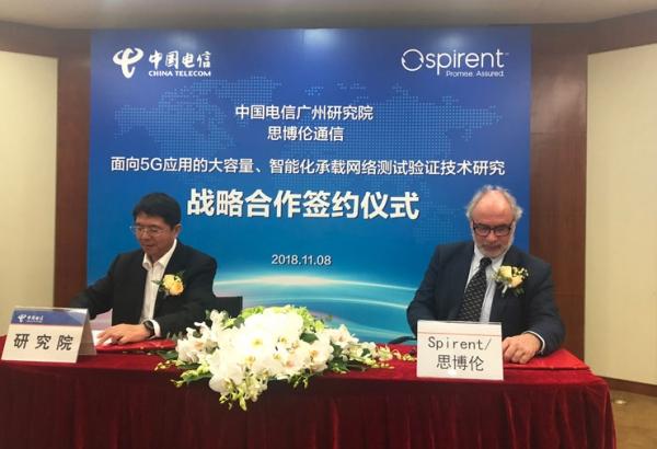 面向5G,中国电信广州研究院与思博伦通信共同推动智能化承载网络测试技术研究