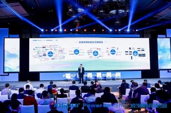 浪潮商用机器举办2019客户大会 以自主创新的硬实力打造数字化转型引擎