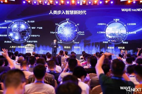 以智算中心落地新基建 浪潮2020云数智中国行深圳成都同步启程