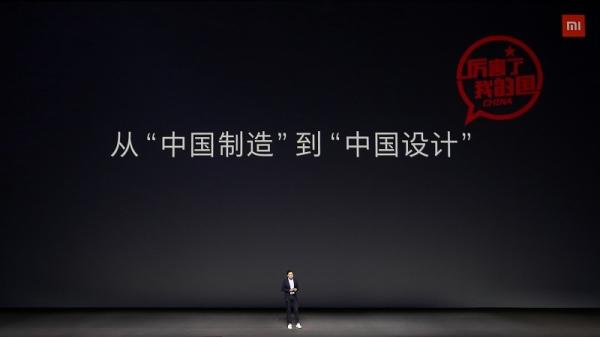 """88304+骁龙845,小米MIX 2S从""""中国制造""""到""""中国设计"""""""