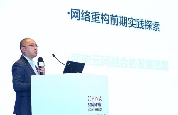 """""""2020年中国SDN/NFV/AI大会""""隆重召开"""