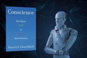 """AI能否培養出""""良知"""":我們對話了《良知:道德直覺的起源》作者"""