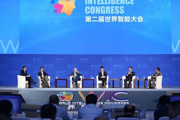 第二届世界智能大会主论坛圆满收官:智能就在你我身边