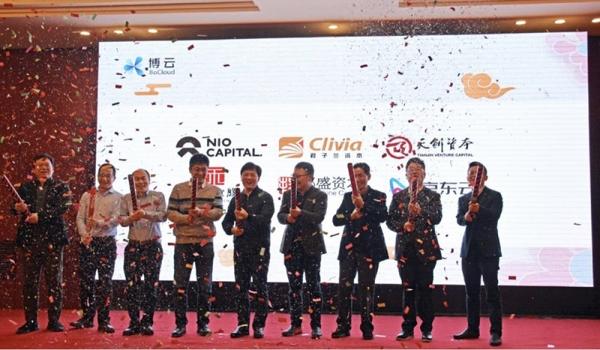 BoCloud博云完成亿元级C轮融资,加速领跑PaaS及多云管理创业赛道