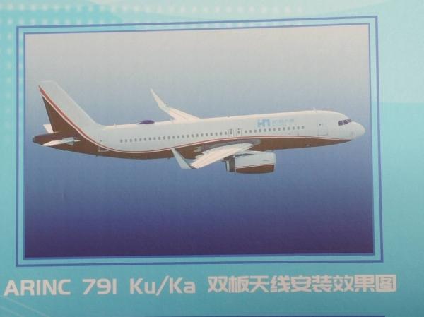 坐飞机也能享受百兆宽带了,这个技术是怎么实现的?