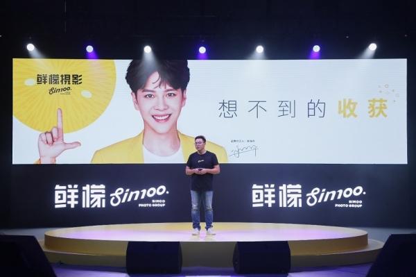 """虎彩创立影像垂直平台""""鲜檬"""" 探索工业互联网中台模式"""