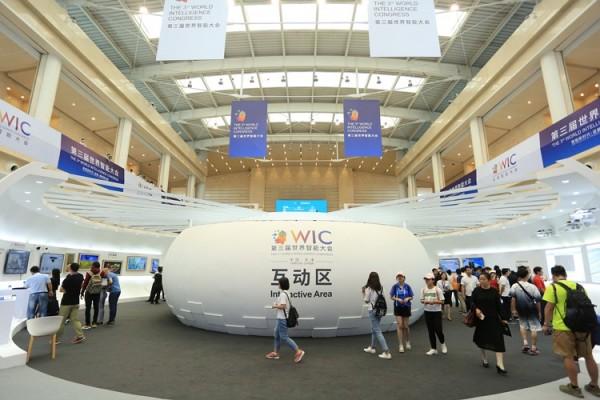 第五届世界智能大会招展工作正式开启!