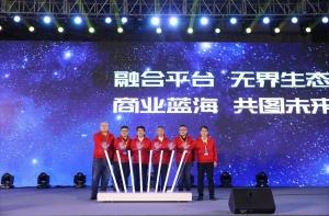 数字化大潮来袭 新华三携手合作伙伴重塑商业市场格局